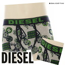 Diesel men boxer (diesel) SEMAJI BOXER TRUNK green (00CG2I-PUP-03)(S,M,L,XL)( men ,%off, new work is deep-discount and challenges the at half price following, sale ,SALE, low;)!