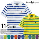 ★ new year 2015! ★ Polo Ralph Lauren boys short-sleeved polo shirt STRIPED COTTON POLO SHIRT 11 colour (POLO RALPH LAUREN) (52138586) (S, M, L, XL) (over 10,800 yen, who, in large size, 100% genuine, new, cheapest Rakuten to challenge! )