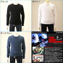 Rakuten champions sale, victory Memorial セールヴォルコム men's Ron T Volcom Solid l/s Thermal (3 colors) (16562)