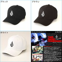 6277 ヴォルコムメンズキャップ Volcom Full Stone Flexfit Hat (three colors) (15795) (men's ,%off, new work is deep-discount, and challenge the at half price following, sale ,SALE, low!)