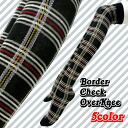 Horizontal stripe check ★ over knee personality group system