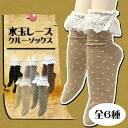 Race with the ドットクルー socks ★ Mori girl Maxi ★ tunic ★ mini skirt!