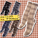 Crew socks popular Tartan pattern ★