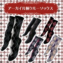 Crew socks Argyle pattern ★ Mori girl / Uncle Qazi / London code