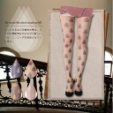Drops pattern stockings ★ big drop ♪ ♪