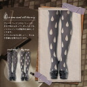 Drops tights 80 denier large drop small drops tights pattern stockings printed tights rainforest motifs rain