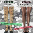 Pattern stockings ★ TATTOO6 star stripe ☆☆