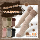 Ruffle x gingham ★ crew socks ♪ kalabari 6 colors!