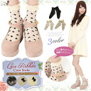 Race socks lace Ribbon crew socks Ribbon ruffle socks flocking lace see-through short socks