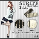 15 D ストライプシアー tights sheer tights stockings 15 denier striped pattern stockings ivory black white tights back's long-legged effect フワモコ three-dimensional uneven ladies