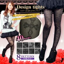Design tights tights 8 patterns from [40 d] [toe through the spider heart Butterfly skull skull letters cross-cross check Leopard pattern Leopard tights