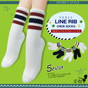 Line socks 3 lineamerib crew socks [23-25 cm] line socks crew socks short line border Navy red yellow rib socks cotton mixed 1