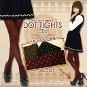 50 デニールドット pattern tights tights dot dot pattern winter without gusset 50 d 50 denier black dark brown Bordeaux colors