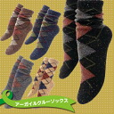 The popular crew SOCKS 5 buzz Argyle pattern ★ colors / ロンドンコーデ and my uncle Qazi, Mori girl!