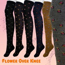 Pedicels Alberni 6 colors (22 to 25 cm) knee high socks black x blue brown × yellow black x pink blue x red mustard x purple gray × pink floral cotton mixed