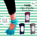 It is unusual! ? Five finger pumps in! All ★ four colors which horizontal stripes have a cute