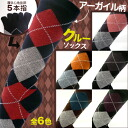 Rare! Five finger crew socks popular Argyle pattern 6 colors ★ Union Jack colors too!