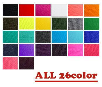 26color