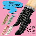 Crew socks popular Tartan pattern ★ tunics and Maxi.