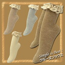 ★ simple crew-length lace socks are 4 kinds ★ Maxi, Dolman tunic whatever becomes popular crew-length lace socks color simple left ♪ ♪