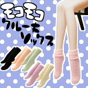 Soft crew socks ★ pastel! don't know any fancy/fairy / unique