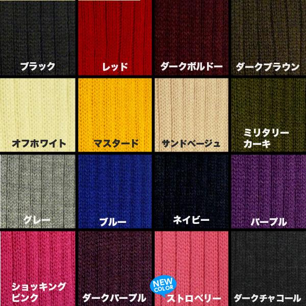 【カラバリ全16色!】90cmロング太リブレッグウォーマーニーハイ風ブラック、レッド、ネイビー