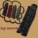 Bias check leg warmers black grey brown red Navy check pattern arm warmer ankle warmers Romare mountain girl cotton mixed cold rumpled