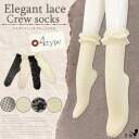 Lace elegant racing crew socks [23-25 cm] dot flower floral short socks crew length socks socks frilly socks see-through socks dot pattern black white