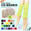 For summer leg warmers cottenbrendrelgwalmer cotton blend leg warmers dance costume arm warmers chill anti sweat absorption cold swelling take spring/summer