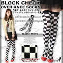 Block check NY high Sox [23-24 cm, chequered knee high socks knee high socks block checkmonokuro black and white monotone Gothic nylon nylon 100%