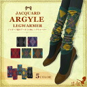 Argyle leg warmers Jacquard knit Argyle pattern leg warmers Argyle pattern diamond Jacquard knit leg warmers black Navy Brown Red?