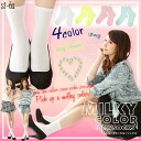Milky color crew socks [23-24 cm, white socks pastel color pink yellow blue Mint short-length short socks crew length socks light blue pale color