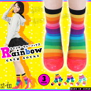 Border Rainbow crew socks [23-24 cm] [made in Japan] Rainbow socks short socks multi-border colorful pastel border pattern Rainbow colors dance presentation of athletic event costumes
