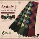Five finger Sox Argyle pattern five finger socks [23-25 cm] Wool Argyle socks five finger Argyle pattern diamond diamond pattern Burgundy ivory Navy Brown Blue five finger socks