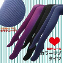 C.a.d. tights 80 denier (M-L size) dark blue black dark purple tights ribbed color tights girly natural