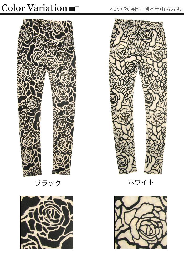 黑白方式花纹底复印件薄スパッツバラ柄玫瑰柄裹成年人可爱