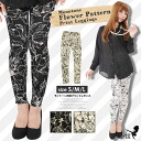 Choose from floral leggings monotone floral print leggings West GM floral Leggings Black white flower mode floral print bottom black and white trend size pattern leggings pattern leg