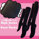 Rib knee high socks rib pattern socks simple leg legs Black Black winter women's women's power-up women's easy-to-fit