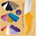 Simple color sneakers socks all 18 color ★.