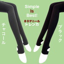 Two colors of カラートレンカ ★ charcoal / black not to get tired of though it is good ★ Shin pull in the fall and winter