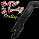 Reinhart stockings ★