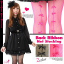 Back Ribbon NET stockings satin ribbon with net tights Ribbon back point color tights color tights black shocking pink mesh stockings cosplay party event