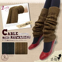 Cable knitting? 2-way long leg warmer cable leg warmers Black Brown rope pattern long leg warmers knee high knee high length acrylic knit winter chill take fall your feet warm