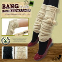 Ponpon with 2-way long leg warmer warmers Pom Bonbon furiously Ribbon knit leg warmers long slender black beige small size Pom-PON knee high wind nihei