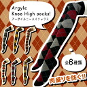 アーガイルニーハイ socks black brown beige ivory Navy green Argyle retro girly Mori girl knee high Ness overknee