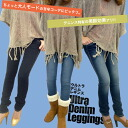 デニンス ♪# such as the jeans of the denim ultra leggings ★ genuine article