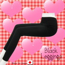 ★ leggings and black!