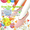 Rainbow rock watermark pattern cover ♪ top cotton-kalabari 8 colors-