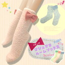 With Ribbon ★ Marshmallow room socks (crew-length) was a fluffy socks cold against cold feet chill measures pastel shorts socks sherbet color ice color ankle knitting