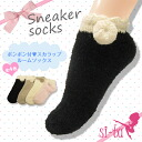 Fluffy furry was a room with pompons ★ scalloped room socks sneakers socks and fluffy socks cold against cold feet chill measures short socks ankle knit natural color pink